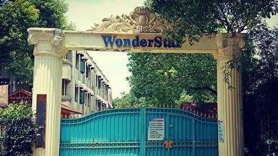夏令热线丨记者调查:无资质竟办幼儿园 被叫停迟迟不退款