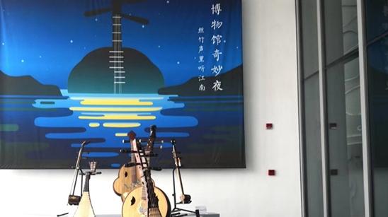 辨音识器、手制二胡……小朋友走进闵行博物馆感受民乐文化