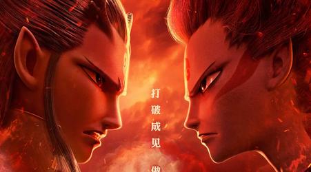 """""""哪吒""""影响力领跑,《中国电影蓝皮书2020》《中国电视剧蓝皮书2020》发布"""