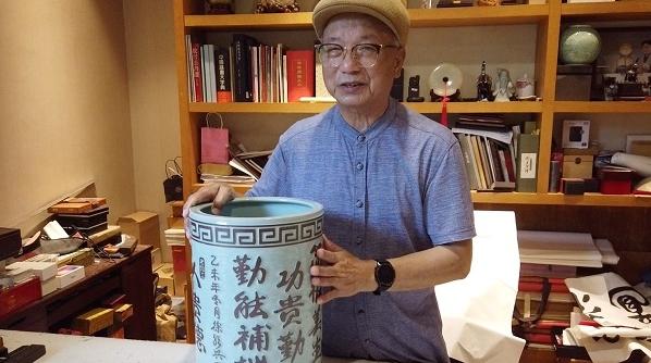 展现文化传统与创新!龙泉青瓷与宝剑周五起将亮相上海中心