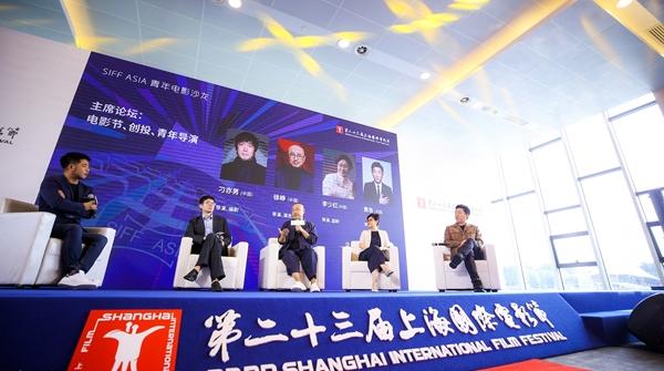 """刁亦男徐峥李少红黄渤这些已成名的中年人,来""""青年电影沙龙""""干什么?"""