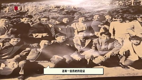 新体带你看中超⑤|米卢和中国男足的渊源竟然可以追溯到1977年?