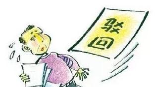 宝妈产假归来拒绝合理调岗遭公司辞退 公司做法是否合理?