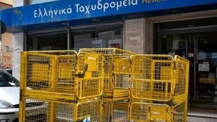 时隔37年,希腊将正式更新邮政编码