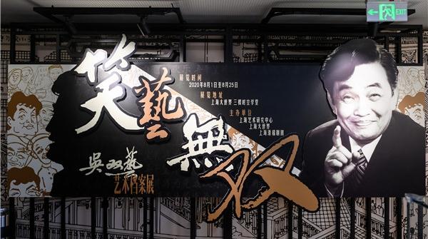 老上海人的回忆!滑稽戏《春色满园》里的8号服务员吴双艺,笑海人生艺趣多