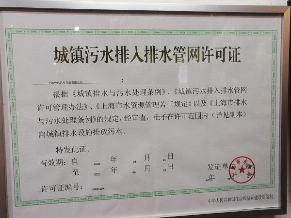 """上海1600余家""""无证""""洗车商户请注意:无证排水最高可罚50万元"""