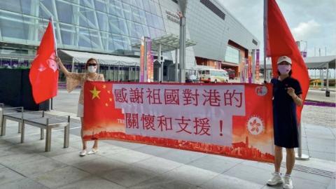 独家述评丨祖国始终是香港的坚强后盾