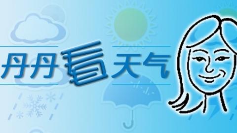 """""""黑格比""""今天上半夜越过上海同纬度 将带来暴雨到大暴雨"""