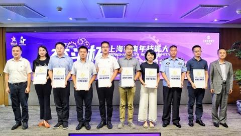 35岁以下的上海青年注意了,团市委喊你参加技能大比武!