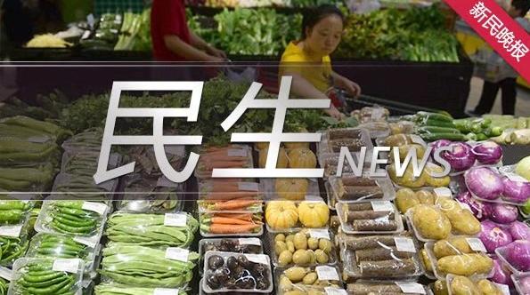 进口畜禽肉类食品应查验核酸检测合格证明 上海发布进口冷链食品加工经营疫情防控工作规范