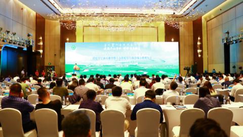 """把旅游""""目的地""""变为项目""""投资地"""" 上海呼伦贝尔商会在沪成立"""