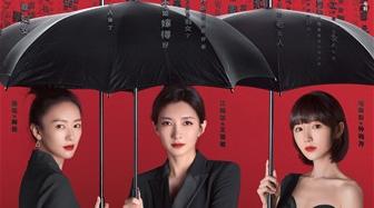 《三十而已》有望在日本播出?国际影视云市场助力中国电视剧出海