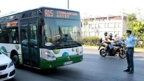 为恢复出行,希腊大幅改善公共交通服务