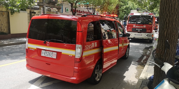 长宁区安化路居民楼发生火灾 无人员伤亡