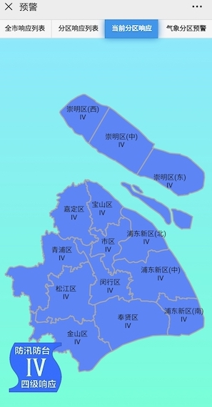 Screenshot_20200810_163939_com.tencent.mm-1.jpg