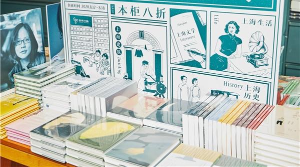 书式生活+②圈内圈外丨我破圈你跨界,上海书展推动城市生活大融合