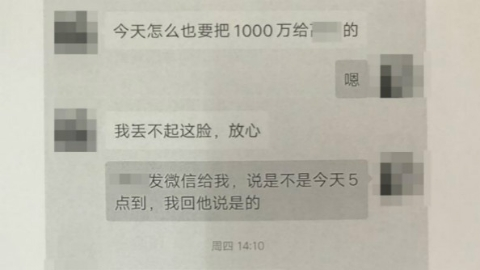 """徐汇警方破获一起诈骗案:以为遇上""""金主"""",其实是大骗子"""