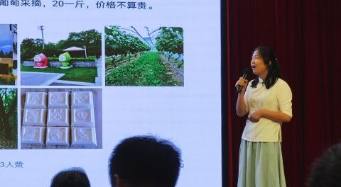 田秀才、土专家、乡创客……第四届上海市农村创新创业大赛落幕