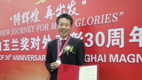营商在上海 |  在上海这片热土,这个日本大叔抓住了闪闪的机遇