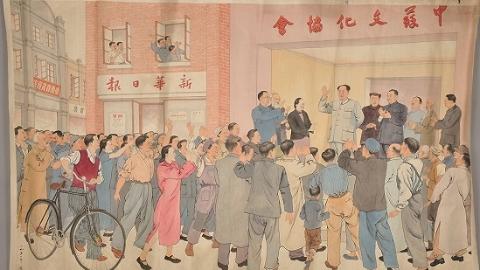 纪念抗战胜利75周年 | 揭秘历史瞬间:风流人物,文人佳话