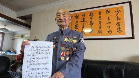 """96岁抗战老战士,数十条""""做人自律和准则""""常伴左右"""