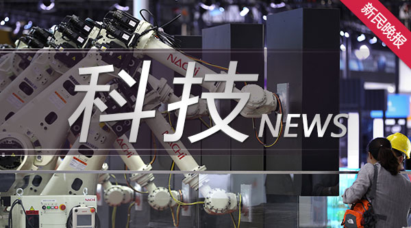 """工博会,沪上高校亮""""神器""""——科技让我们更健康!"""