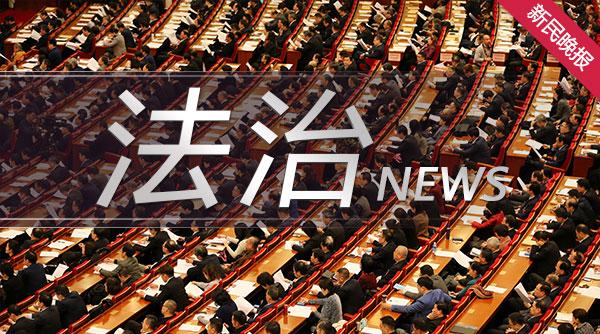 上海市市场监管局:今年立案查处疫情相关违法案件400余件