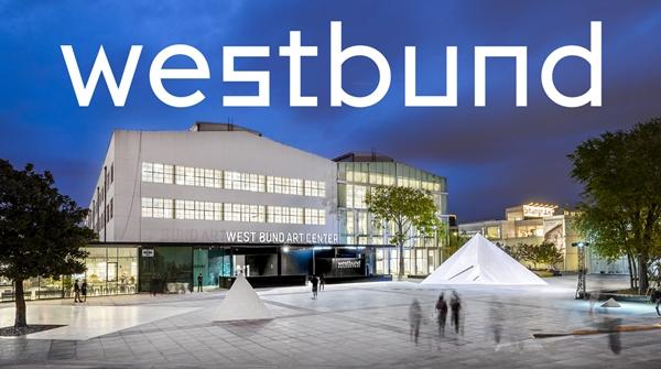 艺术品交易的上海时间开始了!第七届西岸博览会公布画廊单元名单→