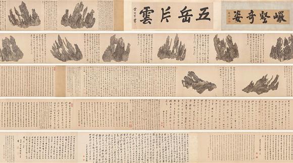 """""""十面描绘""""明代奇石的""""奇作""""再现江湖"""
