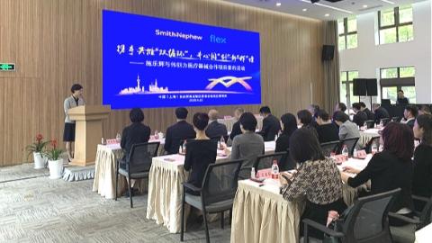 """构建双循环新发展格局的""""上海自贸区样板"""",自贸区制度创新开花结果背后的故事"""