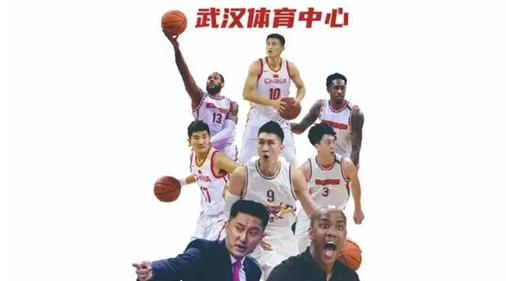 杜锋马布里率队PK,姚基金慈善篮球赛10月4日武汉举行