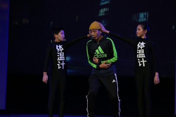 如何纪念特别的居家学习时光?上海这所学校的孩子们捧出了一台原创儿童剧