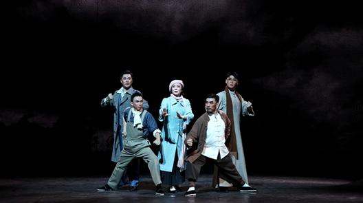 现代京剧《李大钊》献演城市剧院 再现革命先驱人生之波澜壮阔