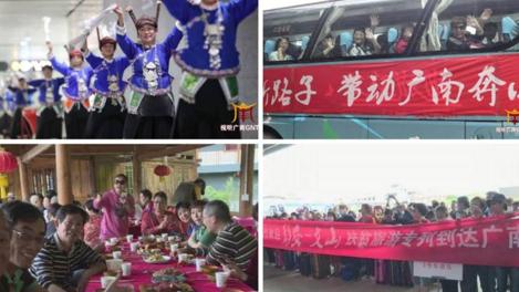 """为了帮助云南广南摘掉贫困""""帽子"""",上海静安区做了这些事"""