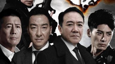 集结国内外特技团队,电视剧《正道无敌》为国庆献礼
