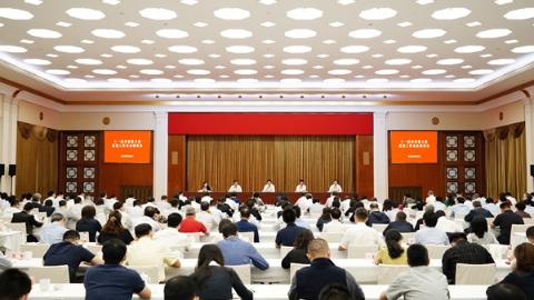 十一届上海市委第八轮巡视启动, 将对部分市级机关党组织开展常规巡视