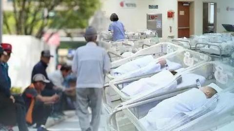 韩国老龄化问题日益严重 今年或成人口自然减少元年