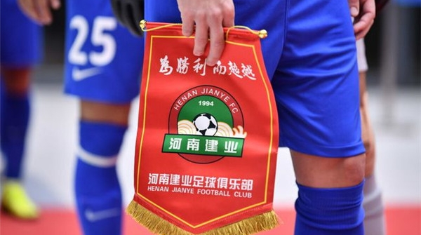 曾建功立业今鱼跃龙门,从中国足球最老资格职业队改名说起