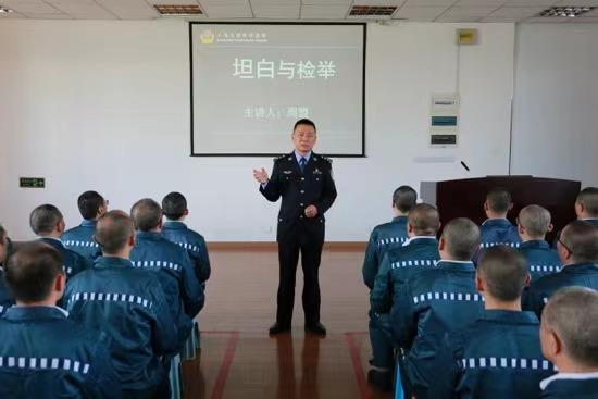 """中国人民警察节,也向坚守在""""大墙""""里的他们致敬"""
