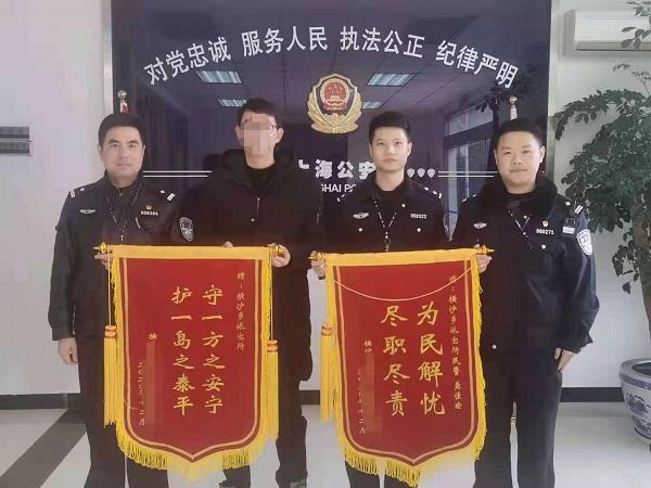 """市民转账""""张冠李戴"""" 民警跨省追回16万"""