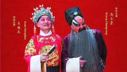 新民艺评|《贞观盛事》:电影与京剧的双重美学