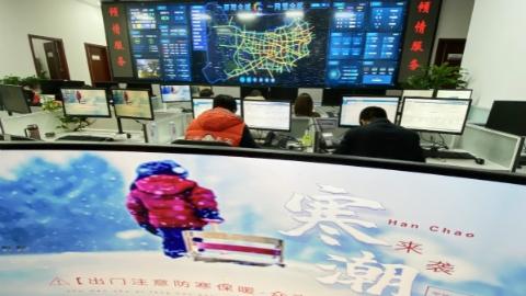 """""""一网统管""""推进城市数字化转型,上海城市生命体征系统即将发布"""