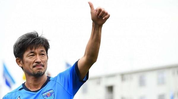 """与横滨FC再续一年!53岁的三浦知良还是那个足球""""少年"""""""