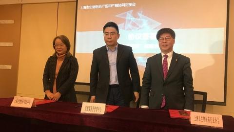 破解生物医药企业融资难 上海市生物医药产医和产融协同对接会举行