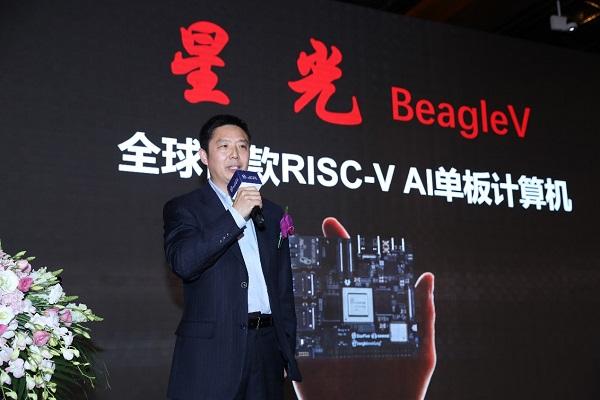 全球首款RISC-V AI单板计算机发布 采访对象提供.jpg