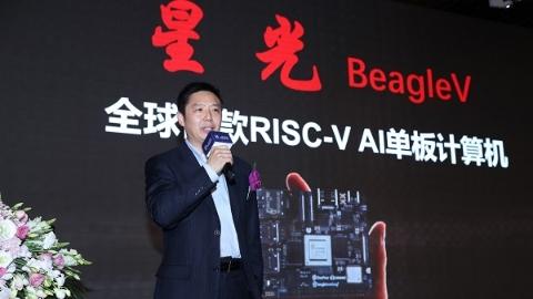 全球首款RISC-V AI单板计算机在沪发布
