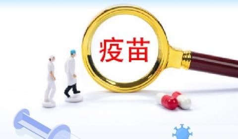 一图读懂∣上海陆续开展疫苗接种,收藏这张图,重要的事多强调几遍!