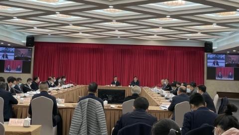 长三角一体化示范区理事会举行第三次全体会议