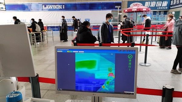 铁路上海站今天下午起对所有到达列车旅客查验健康码