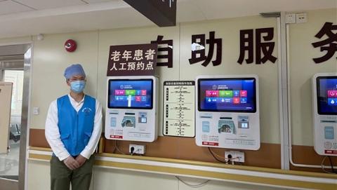 """越过""""数字鸿沟"""" 助老服务更贴心,上海市肺科医院推进系列助老举措"""